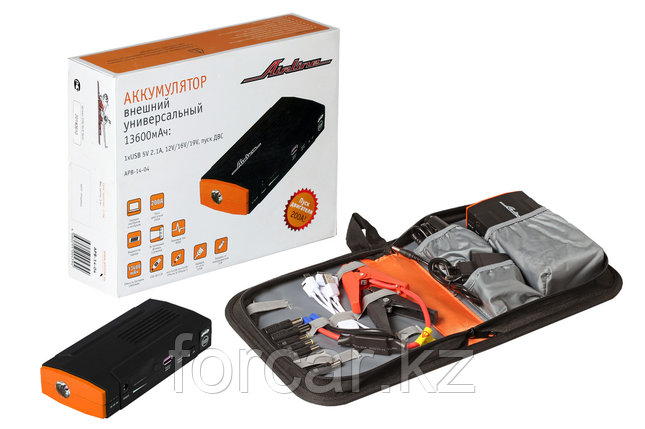 Аккумулятор пусковой внешний универсальный 13600мАч: 1хUSB 5V 2.1A, 12V/16V/19V, пуск ДВС, фото 2