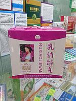 Шарики для лечения мастопатии