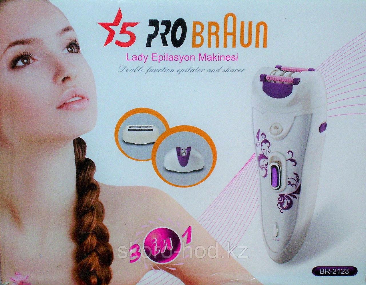 Эпилято Pro Braun 3 в 1, Алматы