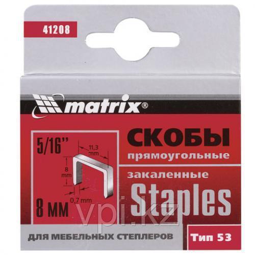 Скобы для мебельного степлера, заостренные,  тип 53, 8мм. 1000шт. Matrix