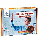 Научные развлечения Набор для опытов «Юный физик. Лава-Лампа из Масла»
