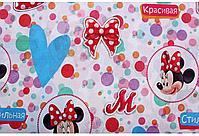 Постельное белье Минни Маус поплин 1,5 сп + подарок, фото 2