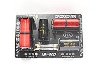 Фильтр частот НЧ/ВЧ AB-502, 380W