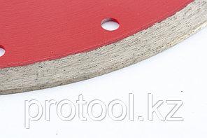 Диск алмазный отрезной сплошной ф230х22,2мм, тонкий, мокрое резание // Matrix, фото 2