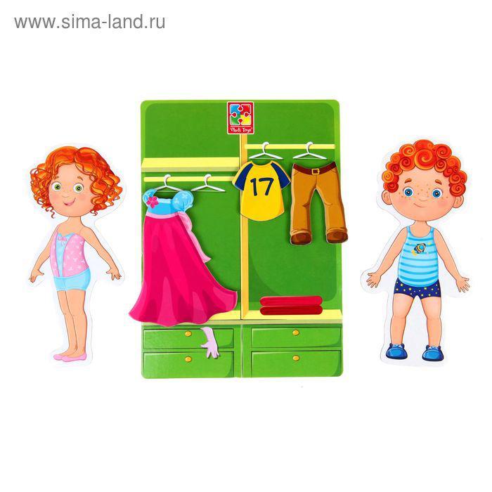 Магнитная игра-одевашка «Модники» - фото 2