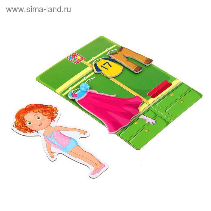 Магнитная игра-одевашка «Модники» - фото 4