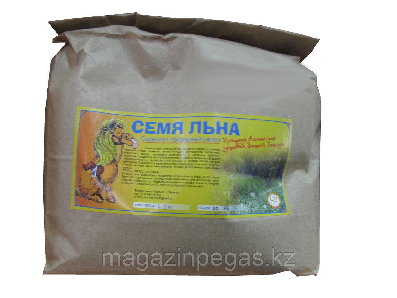 Семя льна 1,5кг