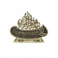 Сувениры мусульманские. 31см