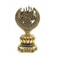 Сувениры мусульманские  . 23см