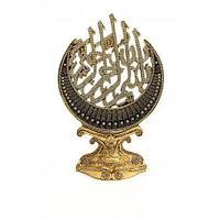Сувениры мусульманские. 32см
