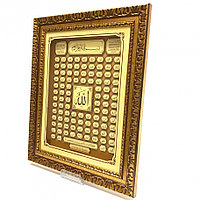 Картина 99 имен Аллаха. 45×55см