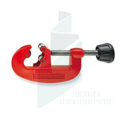 Труборез Rothenberger TUBE CUTTER 50 12-50 мм