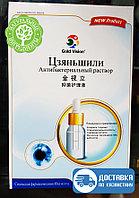 Антибактериальные капли для глаз Цзяньшили