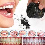 Угольный порошок для отбеливания зубов!, фото 2