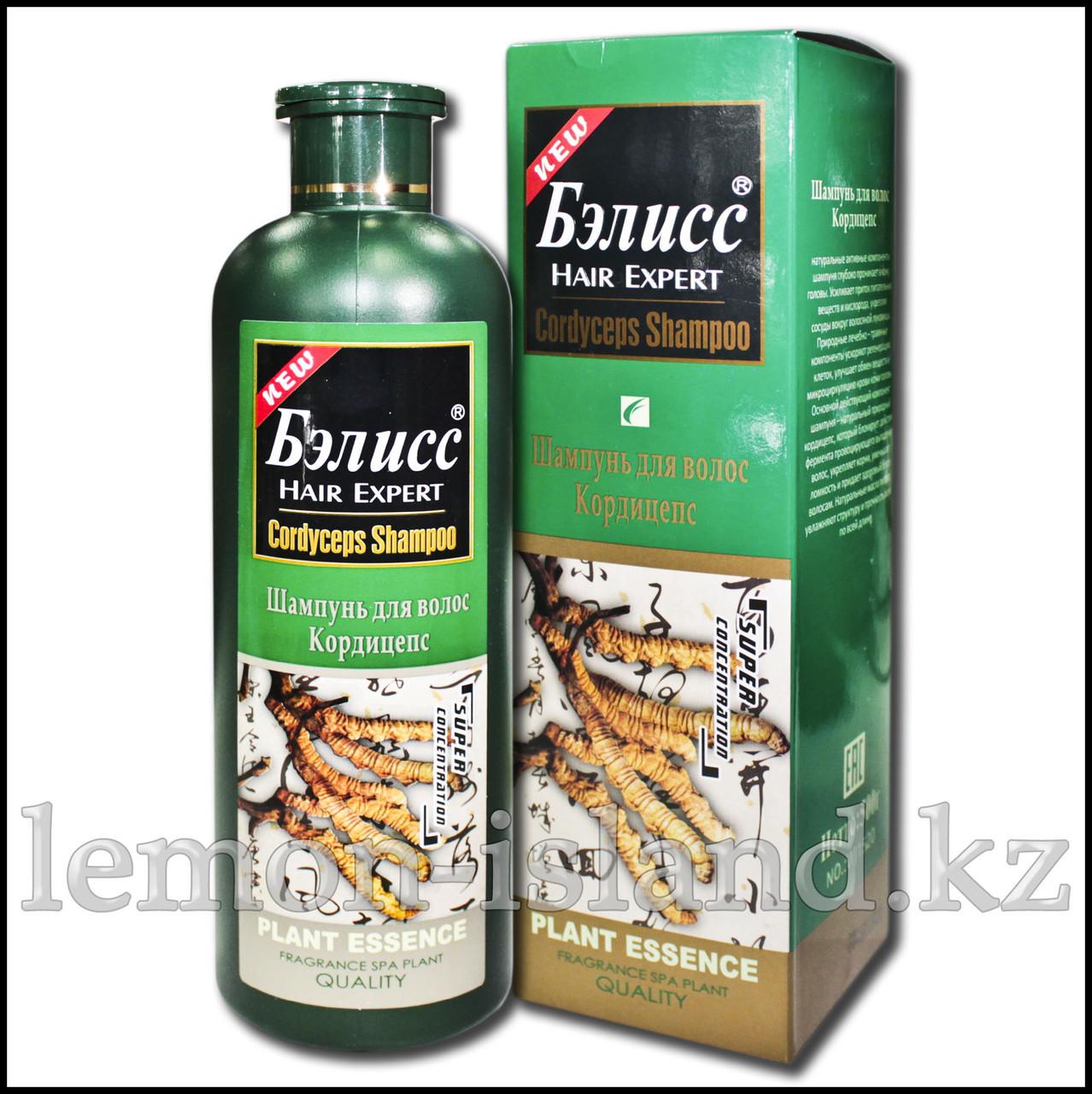 Шампунь Бэлисс укрепляющий с экстрактом кордицепса.