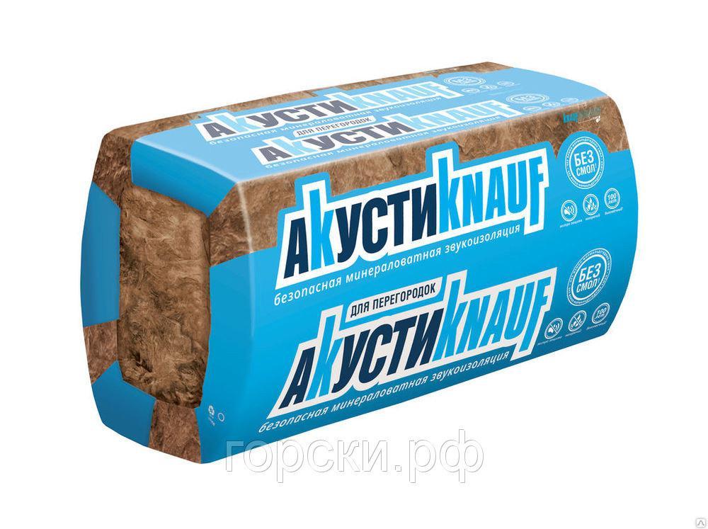 Утеплитель KNAUF Акустик 5см П20 (12м2)