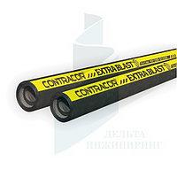 Рукав пескоструйный Contracor ExtraBlast-13 5 м