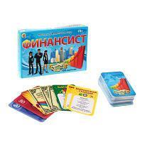 """Настольная игра """"Финансист"""", 50 карточек + познавательная брошюра"""