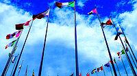 Изготовление флагов Алматы, фото 1