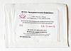 Термофильная закваска БК-Углич-Б 0,1 ЕА