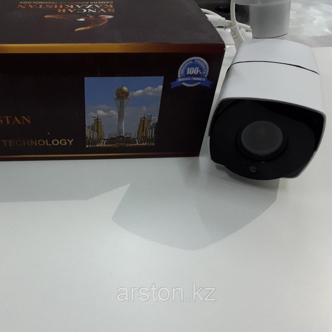 Уличная IP камера SY-161