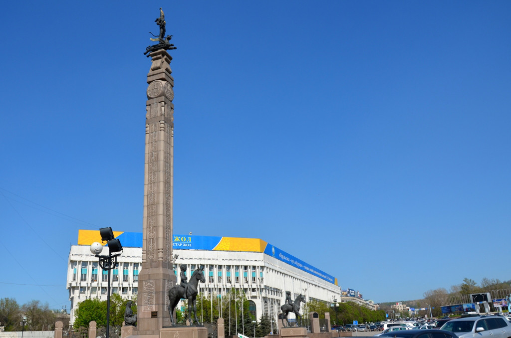 Бесплатный сити тур с аудиогидом по центру Алматы