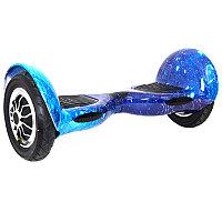 Гироскутер 10 дюймов (синий космос)