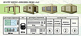 "Шатёр ""Пикник-Люкс"" 6,0х3,0м антимос. сетка с 6 сторон,4 стенки глухие,2 стенки с окном (хаки,кмф), фото 4"