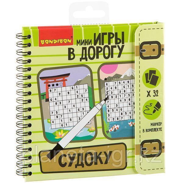 Компактные развивающие игры в дорогу СУДОКУ