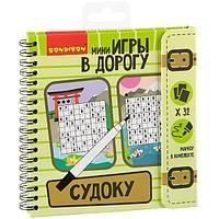 Компактные развивающие игры в дорогу СУДОКУ, фото 1