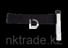 Съёмник масляного фильтра нейлоновая лента d152мм