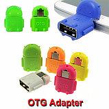 Нанопереходник MicroUSB-USB OTG дизайн Андроид для подключения периферийных USB устройств, фото 2