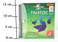 Магнитная игра Bondibon для путешествий, ТАНГОС ЖИВОТНЫЕ, SGT 121 RU.