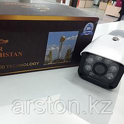 Камера уличная IP SY-280