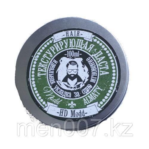 Modd Almaty (паста для укладки волос)
