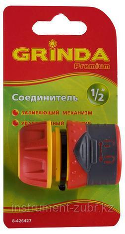 """Соединитель GRINDA """"Premium"""" с запирающим механизмом, пластмассовый с TPR, 1/2""""                                                                       , фото 2"""