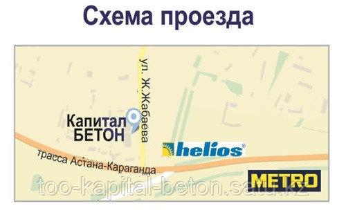 Бетон капитал аренда фрезерной машины по бетону москва