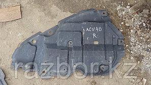 Защита под двигатель (правая) Toyota Camry (40)