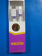 Кабель микро USB  для смартфона Samsung и др.