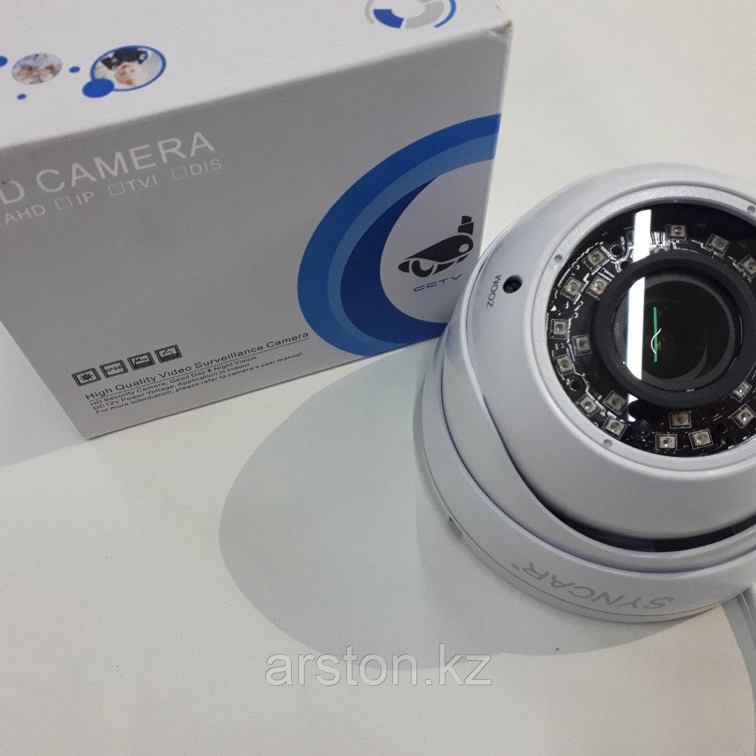 AHD камера видеонаблюдения купольная SC-2812P