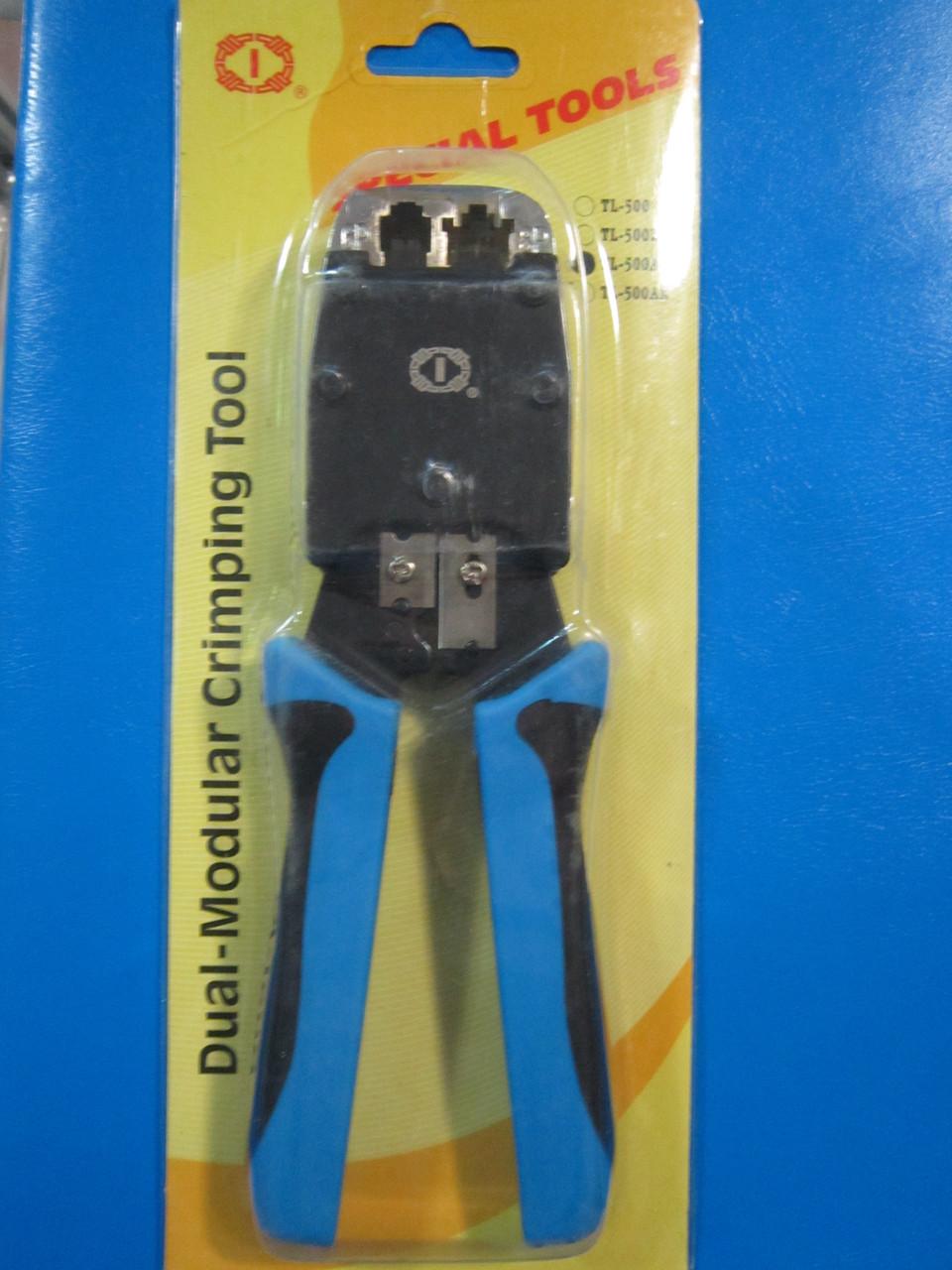 Инструмент для обжима коннекторов TL-500A, Алматы