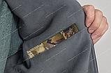 """Костюм """"Скаут"""" утепл. мембранное трикотажное полотно/флис подклад соты желтые, р.46-56, фото 4"""