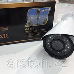 Камера AHD SM-907 уличная