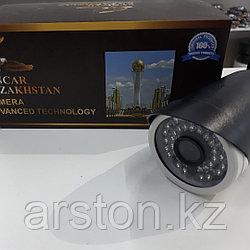 Уличная наружная камера AHD SY-161 2MP
