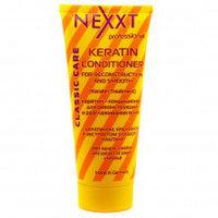 Кератин-кондиционер для реконструкции и разглаживания волос
