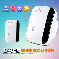 Усилитель вайфай Wireless-N Wifi Repeater SC300Mbps, фото 1