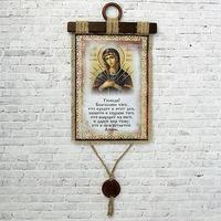 Сувенир свиток 'Благословение гостей Семистрельная'