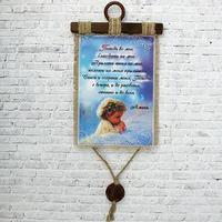 Сувенир свиток 'Детская молитва'