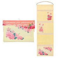 Кармашки подвесные 'Цветы', 6 отделений