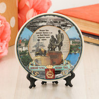 Тарелка сувенирная 'Нижний Тагил. Памятник Черепановым', d 10 см